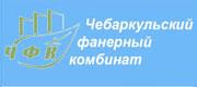 Чебаркульский ФК